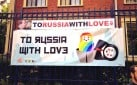 "Antwerp's ""To Russia With Love"" Kiss In"